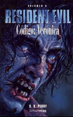 Resident Evil Vol.6 Codigo Veronica.jpg