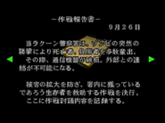 RE2JP Operation report 1 02