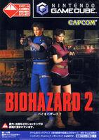 BH2 GameCube
