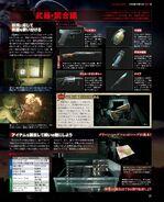 BH3 Famitsu Weekly 16 April 04 1280