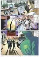 BIO HAZARD 2 VOL.2 - page 7