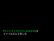 RE2JP Vaccine synthesis 06