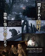 Famitsu Oct 2020 (3)