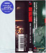 Orchestra label