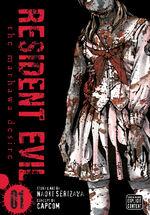 Resident Evil Vol 1 The Marhawa Desire.jpg