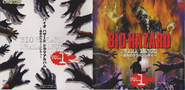 BIO HAZARD The Doomed Raccoon City Vol.1 booklet - front and back
