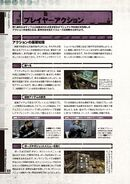 BIOHAZARD 6 Official Complete Guide (15)
