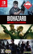 Bio Hazard Triple Pack (Switch ver.)