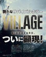 Famitsu Juy 2020 (2)