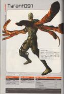 Gun Survivor 4 Biohazard Official Guidebook - page 22