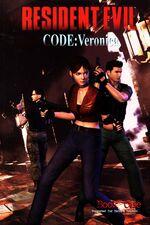 Resident Evil Code Veronica Issue 1.jpg