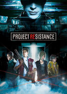 Project Resistance Poster