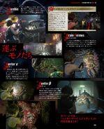 BH3 Famitsu March 06 1280