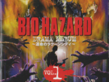BIO HAZARD DRAMA ALBUM ~The Doomed Raccoon City~ VOL.1