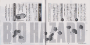BIO HAZARD The Doomed Raccoon City Vol.2 booklet - pages 26 and 27