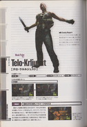 BIOHAZARD 6 Official Complete Guide - pages 288