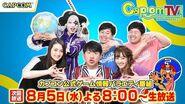 カプコンTV! 126『MHW:アイスボーン』『バイオハザード レジスタンス』『ストⅤ チャンピオンエディション』