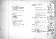 BIOHAZARD 6 STORY GUIDE - pages 022 - 023