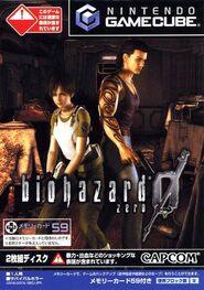 Biohazard Zero cover - GameCube