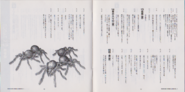 BIO HAZARD The Doomed Raccoon City Vol.1 booklet - pages 12 and 13