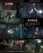 RE2 remake Famitsu Jan 2019 8
