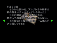 RE2JP Chief's diary 02