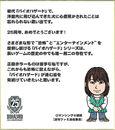 Resident Evil 25th Anniversary JPN message (8)