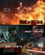 RE3 remake second Famitsu (5)