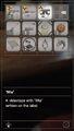 "RESIDENT EVIL 7 biohazard ""Mia"" inventory"