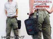 RE.NET Extra Bi6 File Briefing 3-way Holster Bag 3