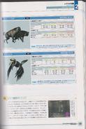 BIOHAZARD OUTBREAK FILE 2 GRAND BIBLE - page 135