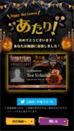 Halloween-sp-hit-jp