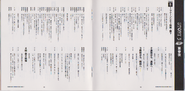 BIO HAZARD The Doomed Raccoon City Vol.2 booklet - pages 14 and 15