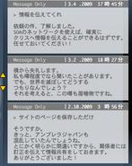 BSAA Remote Desktop message Suzuki 2