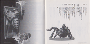 BIO HAZARD The Doomed Raccoon City Vol.1 booklet - pages 26 and 27