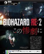 RE2make Famitsu 1