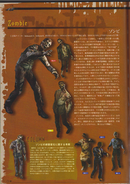 BIOHAZARD Archives 2nd ed. - page 176
