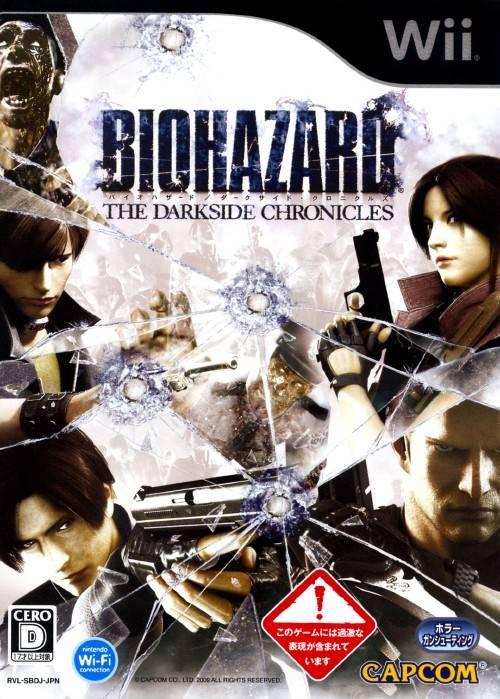 Biohazard TDC.jpg