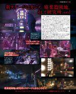 RE RES Famitsu February 2020 (2)