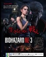 BH3 Famitsu Weekly 16 April 01 1280