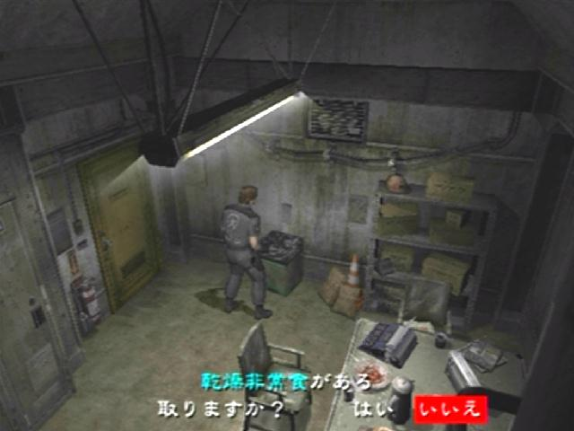 Break room (water treatment plant)