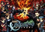 Resident-evil-clan-master-3