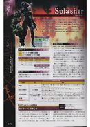 BIOHAZARD REVELATIONS 2 ULTIMANIA - page 270