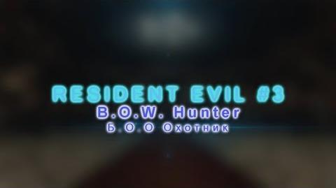 LORka - Resident Evil 3 - B.O.W