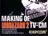 MAKING OF BIOHAZARD 2 TV-CM