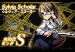 BIOHAZARD Clan Master - Battle art - Sylvia Scholar