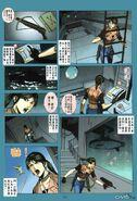 BIOHAZARD CODE Veronica VOL.2 - page 23