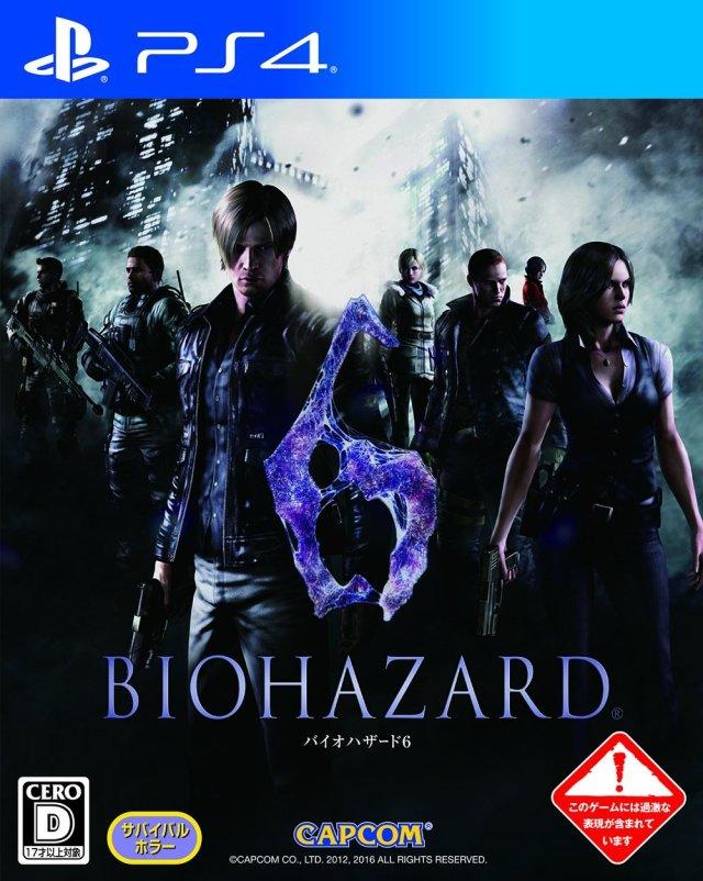 BH6 PS4 JAP.jpg