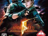 Archivos de Resident Evil 5