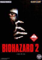 BH2 PC JAP